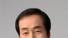 서대문구, 2018년 서울시 에너지자립마을 자치구 최다 선정