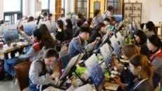 KEB하나은행, 평창 패럴림픽 자원봉사자에 이색문화 체험 제공