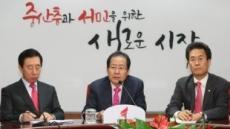 """김성태 """"개헌안 6월 국회 여야 합의로 마련 하는 로드맵 구상"""""""