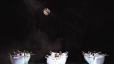 낭만발레 대표작…두 개의 '지젤'이 온다