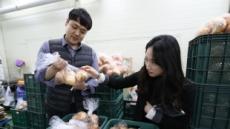 CJ프레시웨이, 영업사원 전문성 강화 나선다