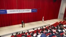 아모레퍼시픽, 김진영 사외이사ㆍ서경배 사내이사 선임