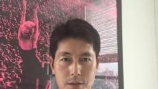 정우성, 세월호 다큐 '그날, 바다' 내레이션