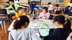 수원시, 초등학교 10곳 코딩교육 2억 지원