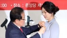 한국당, 송파을 당협위원장에 배현진 임명…재보궐 전략공천