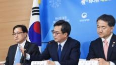 김동연, 청년일자리 이어 대미 통상현안 해결사로…G20 회의서 양자ㆍ다자외교