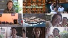 '윤식당2' 가라치코 마을 주민들과 따뜻한 소통 담았다