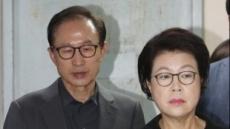 김윤옥 여사 금융권 5억, 다스 법카 4억 공방…검 소환 초읽기