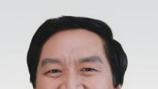 """김기현 울산시장 """"압수수색은 정치적 의도…공정수사 촉구"""""""