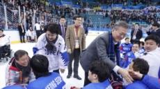 文 대통령 내외, 男 아이스하키 '동메달' 기쁨 함께 나눴다
