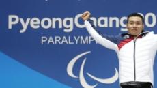 [패럴림픽] 한국, 금 1·동 2로 공동 15위 '껑충'… 美 1위 유력