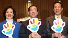 서울시장 민주당 경선 대진표 확정