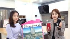 """""""나 나갈게""""하면 조명ㆍ가스 끈다…LGU+, 인공지능 IoT 아파트 구축"""