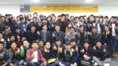 KB국민은행, 미얀마 근로자 위한 한국어 교실 운영