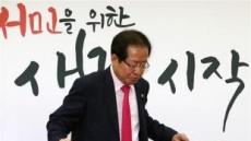 한국-바른미래 '아니땐 굴뚝에 연대說'