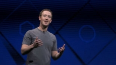 페이스북, '개인정보 유출'로 美·英서 조사…저커버그 의회 나올까
