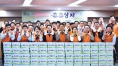 [포토뉴스]미래에셋생명, 소아암 어린이돕기 항균키트 전달