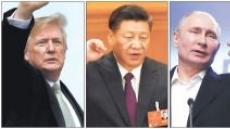 북미회담·장기집권·비리스캔들…한반도 둘러싼 '스트롱맨들' 운명