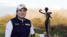 '부활한 골프여제'…박인비, 1년여만에 '19번째 LPGA 우승컵'