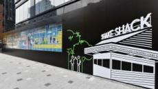SPC그룹 쉐이크쉑 7호점, 서울 반포 센트럴시티에 4월 오픈