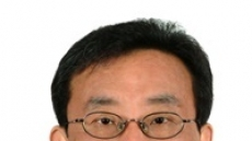 김선기 전북연구원장 취임