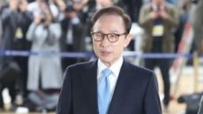 [속보] 檢, 이명박 전 대통령에 구속영장 청구