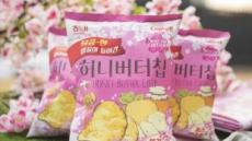 허니버터칩에서 벚꽃향이…한정판 체리블라썸