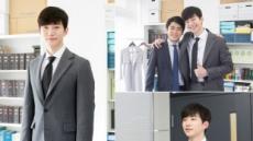 이준호, 일본판 리메이크 드라마 '기억'에 깜짝 출연