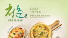 쿠우쿠우 봄 신메뉴 '청춘', 푸른빛에 홀릭!