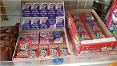 '어린이 정서 저해' 담배모양 사탕 팔다니…