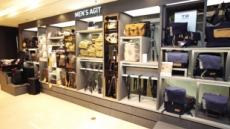 패션·뷰티 소비 봄바람…설레는 백화점 남성전용관