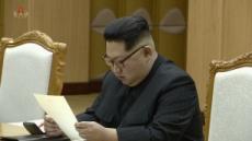 무슨 장고 하길래…김정은, 특사단 접견후 2주째 잠행