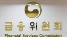 """카드ㆍ캐피탈도 """"신용등급 하락"""" 경고 필수…대부업 수준 광고 규제"""