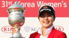 '내셔널 챔피언' 김지현, LPGA 첫 출전