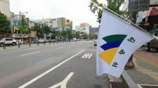 오늘은 '민방위 훈련'…4년만에 전국서 '화재안전'점검
