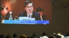 [헤럴드포토]G20 회의에서 가상화폐 선도발언하는 김동연 부총리