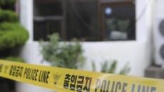 [뉴스탐색]'미투 정국' 또 다른 논란의 중심 젠더범죄…처벌기준은 '아리송'