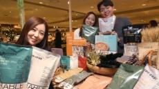 VIP 사로잡은 현대백화점 프리미엄 HMR '원 테이블'