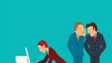 직장 성범죄…적극 예방ㆍ재발방지책 없다면 회사도 책임