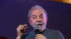 """룰라 전 브라질 대통령 대선 행보 강화…""""체포할 테면 하라"""""""