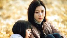 '마더'…'엄마 이보영'의 절절함에 가슴 시렸다