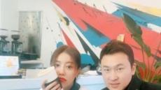 5월 김승현과 결혼 …배우 한정원은 누구?