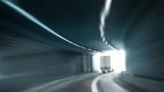 산성터널 공사현장서 근로자 1명 사망