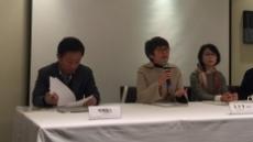 아시아ㆍ비서구권 작가 최대비율 참여…베일 벗은 광주비엔날레
