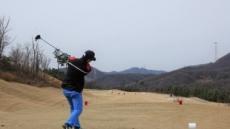 패럴림픽 성공 후 장애인 자선골프축제도 성료