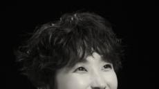 박경림의 새로운 선택.. 크리에이티브그룹 위드림컴퍼니 설립