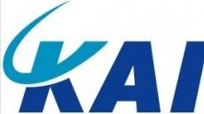 한국항공우주, 내부회계관리제도 '비적정' 의견 받아