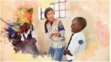 온해피-OBS, 해외봉사활동 공동 프로젝트 특집 다큐멘터리 방송