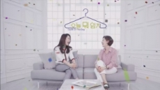 신세계TV쇼핑, 패션 방송 연이은 대박 '관심'
