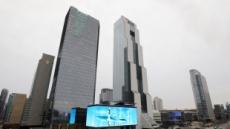 강남구, 새로운 랜드마크 'SM타운 미디어' 운영